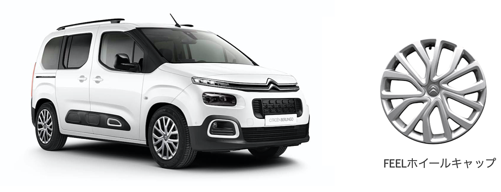 20200826_CITROEN_BERLINGO_42