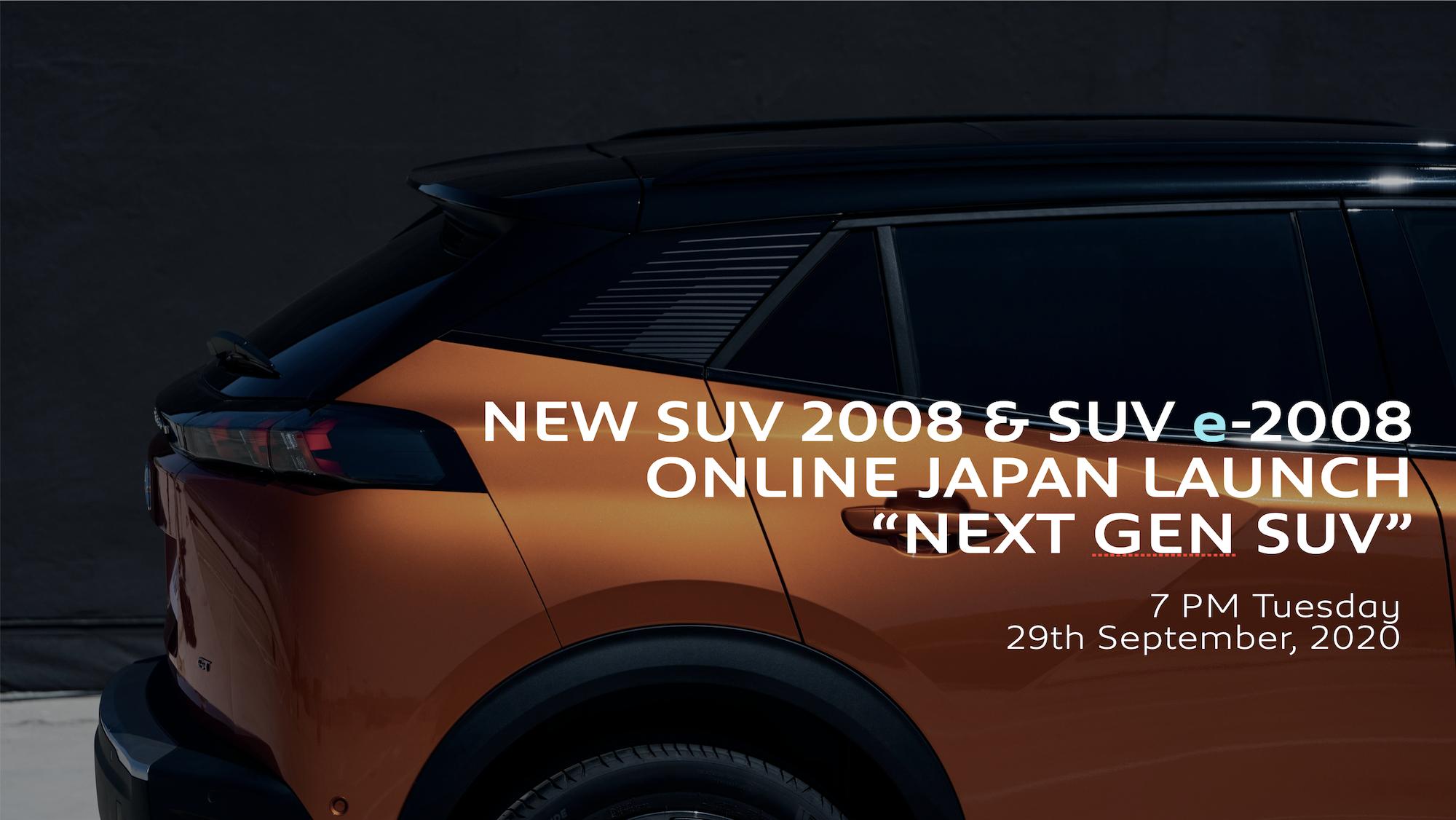 20200916_NEW_SUV2008_SUVe-2008_50