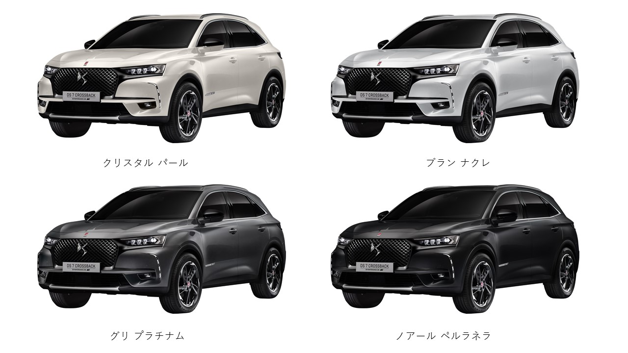 20210908_DS7CROSSBACK_PERFORMANCE_Line_ALL