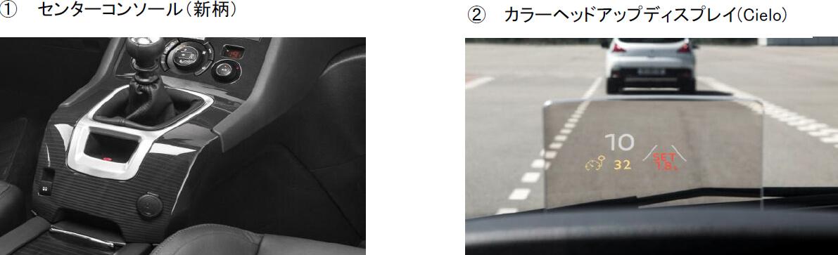 5008_image_01-1